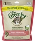 Greenies Feline Dental Treats Savory Salmon 5.5 oz