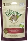 Greenies Feline Dental Treats Succulent Beef 2.5oz