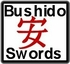 Bushido Samurai Swords