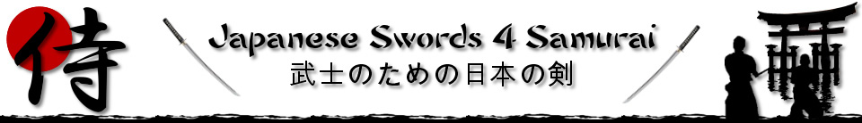 Japanese Swords 4 Samurai