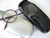 Eyeglass Repair La Jolla : READING SUNGLASSES ACCESSORIES - Home