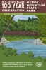 Medoc Mountain State Park Commemorative Poster