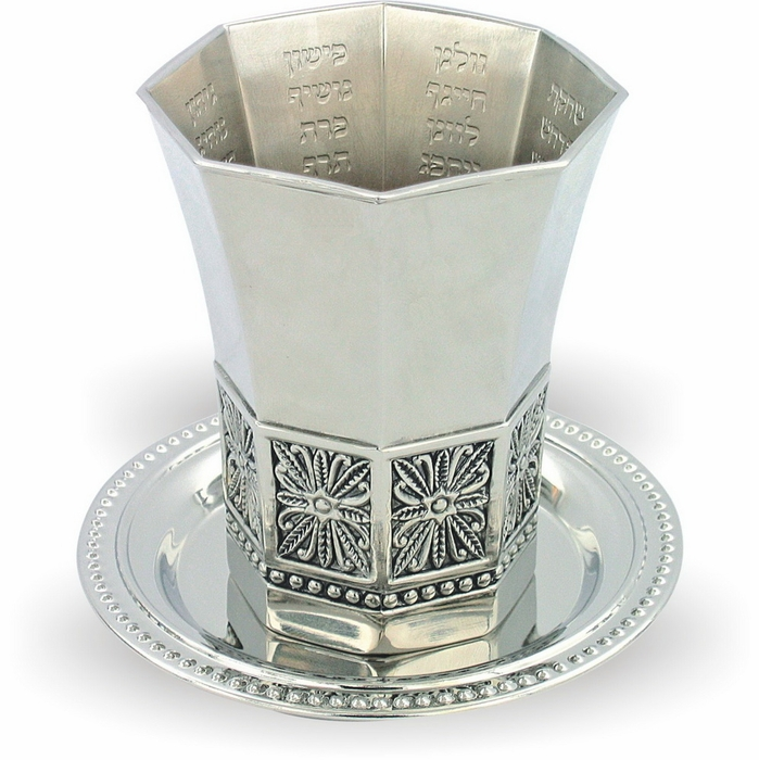 Bible Rivers Kiddush Cup and Plate