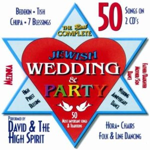 Complete Jewish Wedding & Party