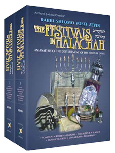 Festivals in Halachah  - 2 Volume Set