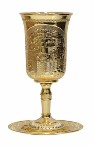 """Gold Plated Brass Elijah Cup with Jerusalem and Plate  <br/><font color=""""blue"""">FREE SHIPPING</font>"""