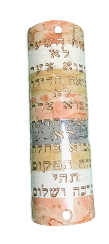 Jerusalem stone Mezuzah with Home Blessing