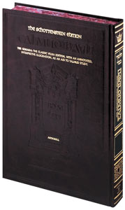 Talmud English Full Size # 17 Beitzah - Schot Edition