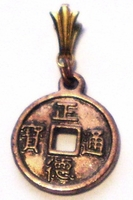 I Ching Coin