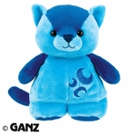 Ganz Amazing World Plush - Astra the Cat