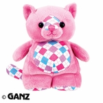 Ganz Amazing World Plush - Gyle the Cat
