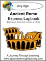 Ancient Rome Express (Quick) Lapbook
