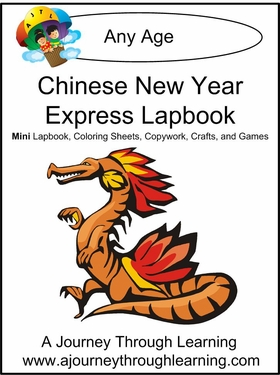 Chinese New Year Express (Quick) Lapbook