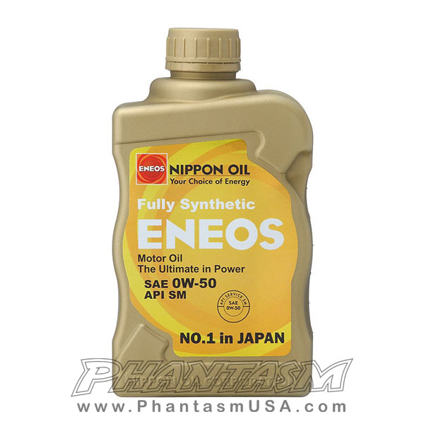 The Best In Synthetic Motor Oil.html | Autos Weblog