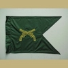 U.S. Army MILITARY POLICE Regulation Size Guidon