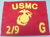 "USMC Medium Size Guidon for Framing 15"" x 20"""