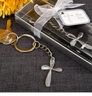 Metal Cross Keychain with Beaded Design