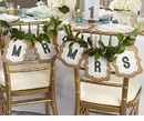 Personalized Rustic Wedding Banner