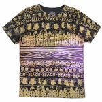 Mowgli Surf - Beach Fun - Mens T Shirt