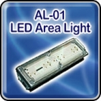 Avlite AL-01 LED Area Light