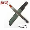 Martindale 18 Inch Bush/Latin Machete with Canvas Sheath