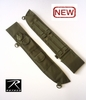 Rothco 18 Inch MOLLE Compatible Bush/Latin Machete Sheath in Olive