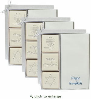 3 ECO LUXURY COURTESY GIFT SETS : BLUE OR SILVER HANUKKAH MIX