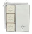 COURTESY GIFT SET : SILVER STAR OF DAVID