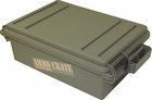 ACR4-18 - Ammo Crate Utility Box