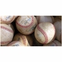 Art 4 Kids Baseballs Wall Art