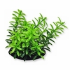 "Plastic Aquarium Plant - 3"" High"