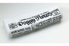 Ethical Products Spot Newspaper With Squeaker 6.5in