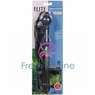 Hagen Elite Submersible Preset Heater - 200W
