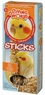Living World Cockatiel Nut Stick, Baked, 4 oz, From Hagen