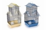 Prevue Pet Products Pre-Packed Beijing Parakeet Cockatiel Cages 2pc