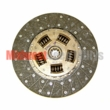 "Clutch Disc 10-1/2"" Fits 1966-1973 Jeep CJ5, CJ6 and Jeepster with V6-225 Engine"