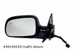 Electric Heated Mirror, Left Jeep Grand Cherokee (1999-2002); Left side; Black.