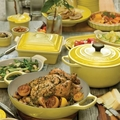 Le Creuset Soleil Yellow Collection