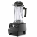 Vitamix Blender 59484 Professional Series 500 Gallery, Mettalic Black