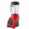 Vitamix Personal Blender S50, Red