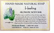 Healing Body Bar - 4 oz
