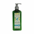 Andalou Naturals Body Lotion Clementine Ginger Energizing - 11 fl oz