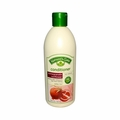 Nature's Gate Conditioner Pomegranate Sunflower - 18 fl oz