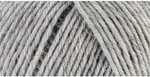 Regia Sock Yarn Solids - Light Grey Heather (Clearance)