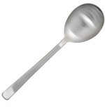 Matte Large Serving Spoon