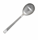 Matte Small Serving Spoon