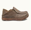 OluKai Mens Moloa Ray/ Toffee