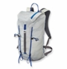 Patagonia Ascensionist Pack 25L Tailored Grey (Spring 2014)