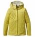 Patagonia Womens Torrentshell Jacket Pineapple (Spring 2014)