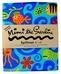 Mimi the Sardine Waterproof Splashmat
